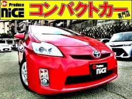 トヨタ プリウス 1.8 S 純正マルチナビ・Bカメラ・フルセグTV・ETC