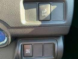 ◆車両接近通報スイッチ