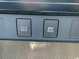 ◆ECOモード/EVモード
