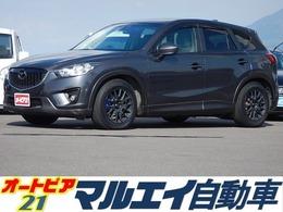 マツダ CX-5 2.2 XD ディーゼルターボ 4WD BOSEサウンド・純正ナビ・B/Sカメラ・SCBS