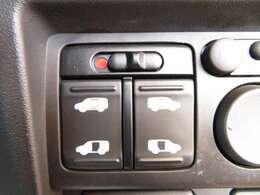 力を入れずにラクラクドア開閉♪両側電動スライドドア装備車両◎狭い駐車場での乗り降りもラクラク♪挟み込み防止機構装備でお子様の乗り降りも安心です◎運転席スイッチやスマートキーからも開閉操作が可能です♪