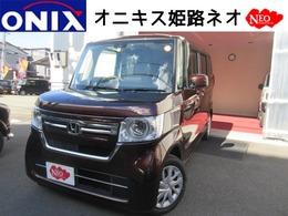 ホンダ N-BOX 660 G 新車ナビTVドラレコBカメラETCマットバイザ