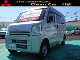 三菱 ミニキャブバン 660 M ハイルーフ 4WD 5MT・4WD