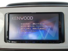 ☆KENWOODナビ ☆その他にフリップダウンモニターやドライブレコーダー、音響のカスタムパーツも販売中☆お気軽にスタッフまで♪