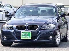 BMW 3シリーズ の中古車 320i 大阪府大阪市東住吉区 43.0万円