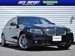 BMW 5シリーズ アクティブハイブリッド 5 Mスポーツ 後期型 SR 黒革 Dアシストプラス LEDライト