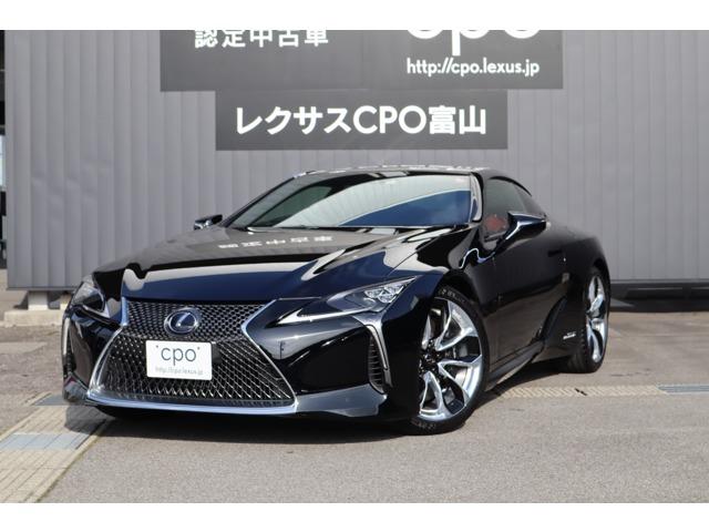 レクサスCPO富山の車両をご覧いただき、誠にありがとうございます。お車の状態やキズの有無等、何なりとお問い合わせください。