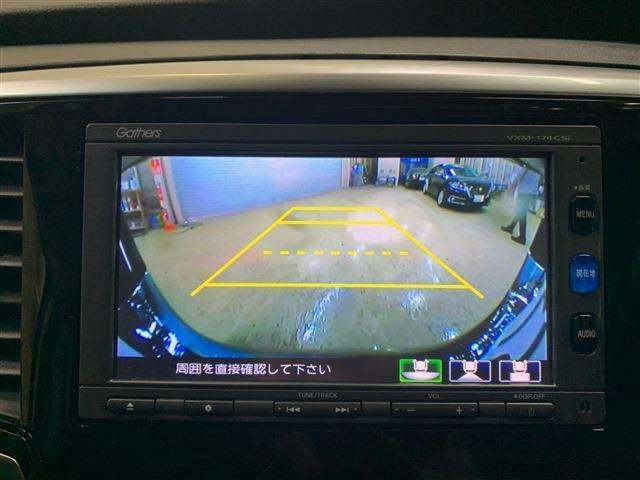 ナビ装着車ですので、初めての行先でも安心して運転することができます!