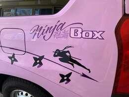 ショーネームは''NINJA BOX''D.I.D拘りのリメイクカスタムデモカーの製作スタートです!こうご期待!
