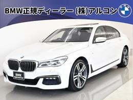 BMW 7シリーズ 740i Mスポーツ SR 本革 HUD H/K 液晶キー マルチD OP20AW