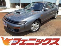 トヨタ セリカ 2.0 GT-FOUR 4WD 5速MTブリッツマフラーMOMOステ