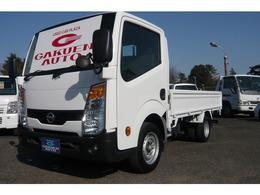 日産 アトラス 2000ガソリン 1.5トン低床 Wタイヤ