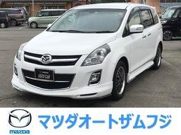 マツダ MPV 2.3 23S 車両状態評価書付