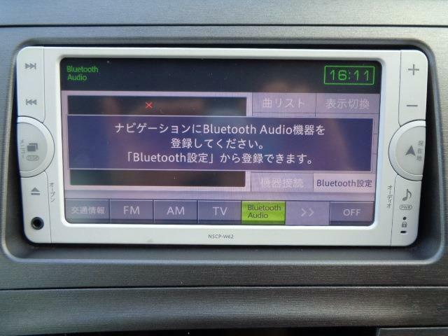 Bluetooth接続できます★