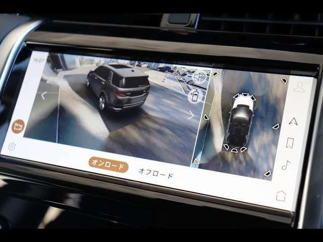 新たに機能として加わった3Dサラウンドカメラシステム。前後左右に内蔵されたステレオカメラからの映像を車輌AIが合成、車輌周囲の立体物までを投射してよりリアルに近い状態でご覧いただけます。
