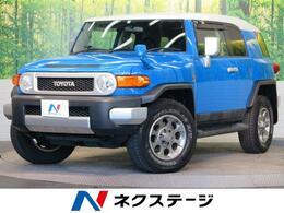 トヨタ FJクルーザー 4.0 4WD 社外HDDナビ バックカメラ 純正17アルミ