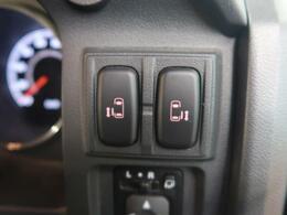【両側スライドドア】ボタン一つでドアの開閉が可能!大切な人の乗り降りも安心!