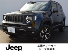 ジープ レネゲード の中古車 トレイルホーク 4xe 4WD 大阪府枚方市 468.0万円