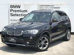 BMW X3 xドライブ20d  xライン ディーゼルターボ 4WD 黒革 ACC 地デジ タイヤ4本新品装着