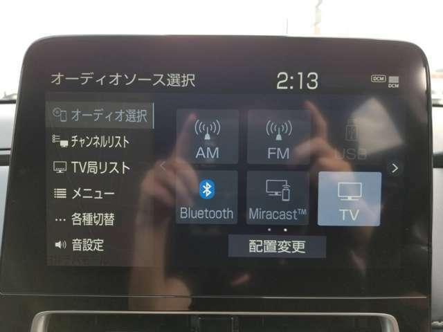 フルセグ・Bluetooth対応