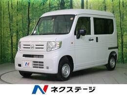 ホンダ N-VAN 660 G ホンダセンシング 4WD 届出済未使用車