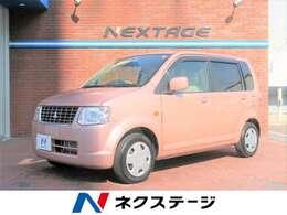 三菱 eKワゴン 660 MX 純正ナビ・地デジTV・Bluetooth・自社買取