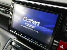 ◆【純正SDナビ】使いやすいナビで目的地までしっかり案内してくれます。CD/DVDの再生もでき、お車の運転がさらに楽しくなりますね!!