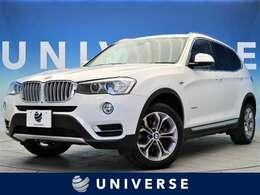 BMW X3 xドライブ20i xライン 4WD サンルーフ ベージュ革 純正ナビ 禁煙車