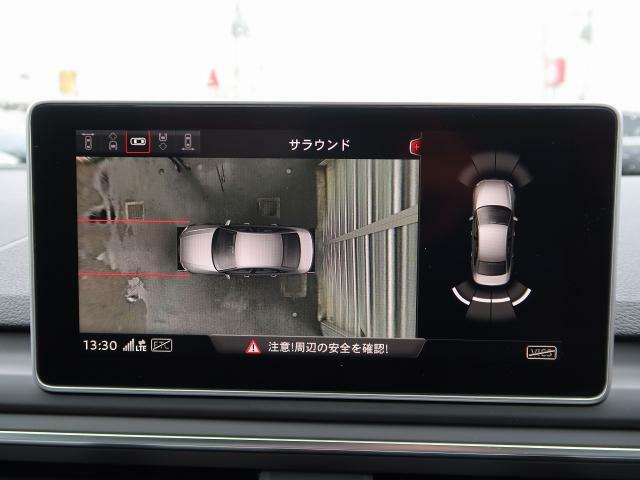 ●アラウンドビューカメラ『車両の4つのカメラから得た映像を合成し、上空から眺めているような映像をモニターに映し出します。車両周辺の歩行者や障害物などの発見に役立ちます。』