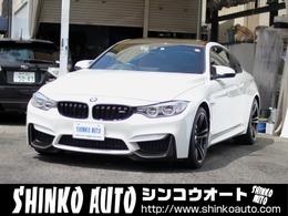 BMW M4クーペ M4クーペ 赤革カーボンエアロ鍛造19AWフルセグ