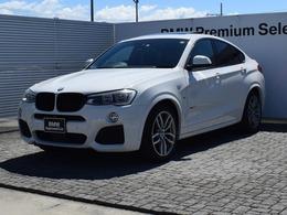 BMW X4 xドライブ28i Mスポーツ 4WD 黒革 SR ACC 社外サス純正無 純正ナビ 19AW