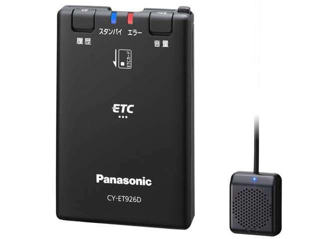 Bプラン画像:新セキュリティ対応 音声案内が聞き取りやすい、シンプルなETC車載器