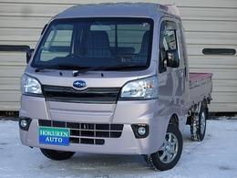 スバル サンバートラック 660 グランドキャブ ハイルーフ 三方開 4WD キーレス 社外ナビ パワーウィンドウ