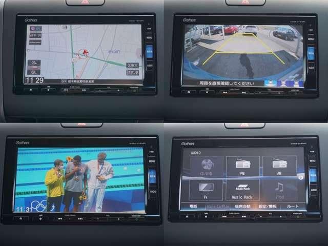 ホンダ純正メモリーナビ VXM175VFi CD/DVD AM/FM ミュージックラック フルセグ Bluetoothオーディオ SDインターナビに対応しています。