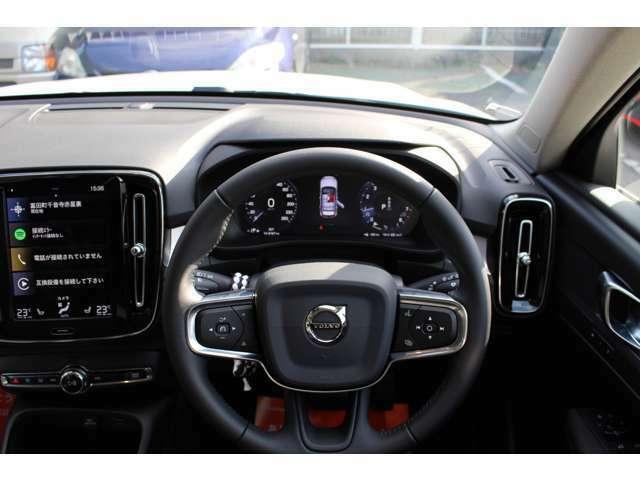 未使用車・純正HDDナビ・フルセグTV・9インチタッチスクリーン式センターディスプレイ・USBポート・ボイスコントロール・ハイパフォーマンスオーディオシステム・コンビニエンスPKG・ETC車載器・Pトランク・禁煙車