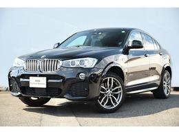 BMW X4 xドライブ28i Mスポーツ 4WD ワンオーナー黒革DアシストレーンチェンジW