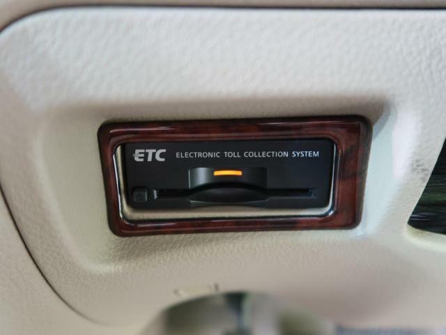 【純正ビルトインETC】搭載!すっぽり収納されたETCにカードを入れると、高速道路の料金支払いが楽に!ETCがあれば高速道路の料金も割安に!?