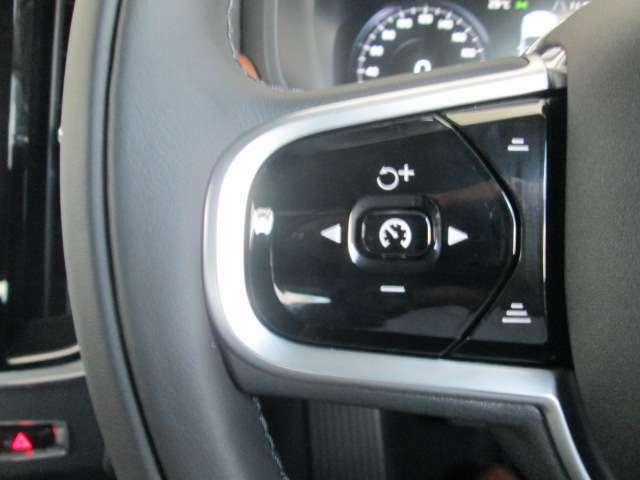 全車速追従機能付アダプティブクルーズコントロールは高速道や、渋滞時に、 自動で加速・走行・減速・停止をコントロールする機能で、疲労を軽減してくれます。右側にはボイスコントロール等のスイッチがつきます。