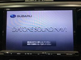 【純正SDナビ】音楽の再生・録音はもちろんテレビ・DVDの視聴もOK!!