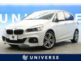BMW 2シリーズアクティブツアラー 225i xドライブ Mスポーツ 4WD ADセーフティPKG ADパーキングPKG 茶革