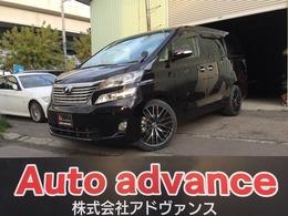トヨタ ヴェルファイア 2.4 X 4WD 本州仕入れ 新20AW クルコン