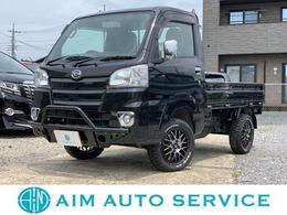 ダイハツ ハイゼットトラック 660 スタンダード 3方開 4WD リフトアップキット 15AW ガードバー