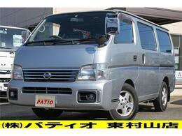 日産 キャラバン 2.0 GX ロングボディ 5人乗 エアバック ABS アルミ
