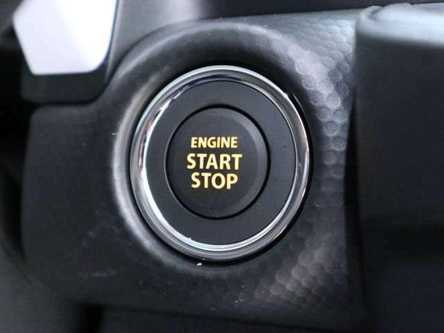 プッシュスタート:エンジンスイッチ!ブレーキを踏んでエンジンスイッチを押せば、エンジンの始動・停止ができるスマートなシステムです。