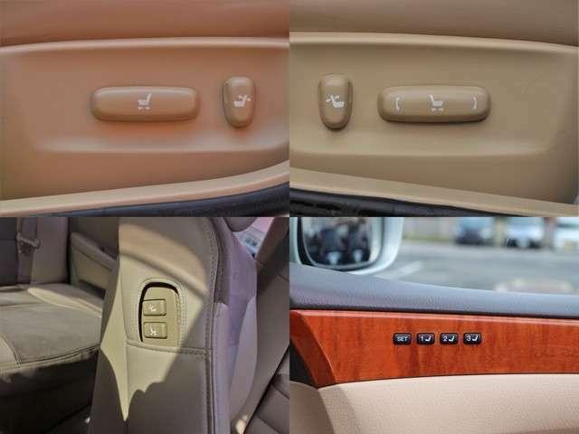運転席、助手席共にパワーシートが付いていますので無段階でお好みのポジションにセットできます。細かく自分仕様のシートポジションへ設定してください☆
