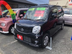 日産 モコ の中古車 660 X エアロスタイル 佐賀県佐賀市 39.0万円