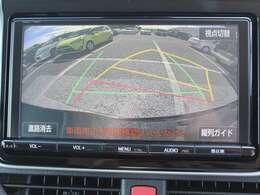 【バックモニター】車庫入れ・駐車に便利なバックモニター!