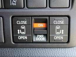 安心のトヨタロングラン保証! 更に延長保証(有料)もご用意しております。 保証内容など詳しくはお電話にてお問い合わせください♪エンジン・ナビゲーション・電気系統まで幅広い保証で安心