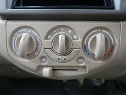 ●【ダイヤル式マニュアルエアコン】室内空間の空調はダイヤルを回すだけ!!簡単操作で楽に室内を快適空間へと。。。