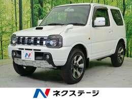 スズキ ジムニー 660 クロスアドベンチャー XC 4WD SDナビ